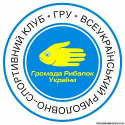http://fishing-club.at.ua/_fr/11/s2128521.jpg