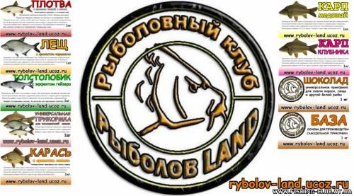 http://fishing-club.at.ua/_fr/12/s0535846.jpg