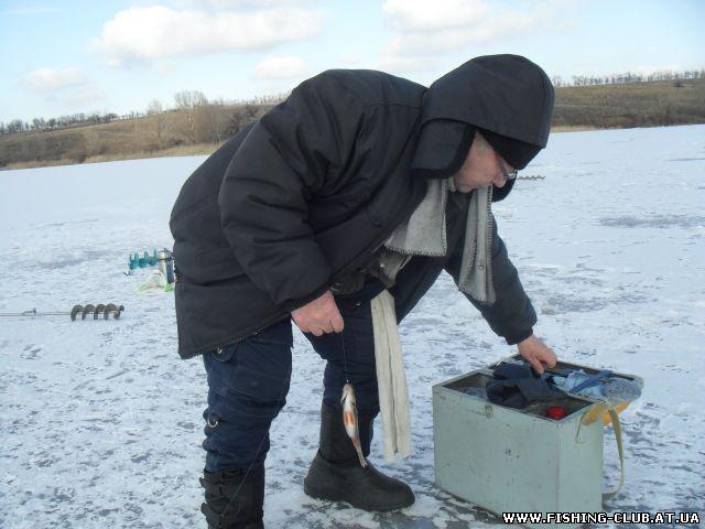 отчет о рыбалке озерна водохранилище